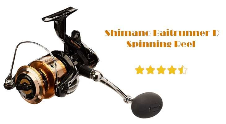 Shimano Baitrunner D Review