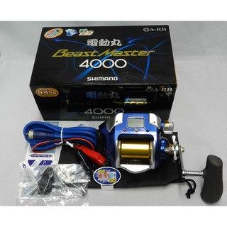 Shimano Beastmaster Electric Fishing Reel Unboxing